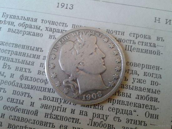С рубля! Ag, 50 центов США, 1908г. Распродажа коллекции!