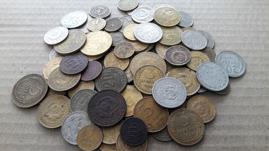 Набор советских дореформенных монет. 155 штук.