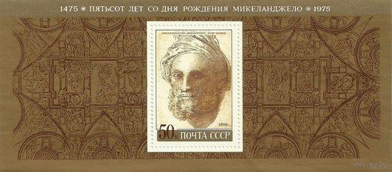 500 лет Микельанджело. Блок + 2 малых листа негаш. 1975 искусство СССР