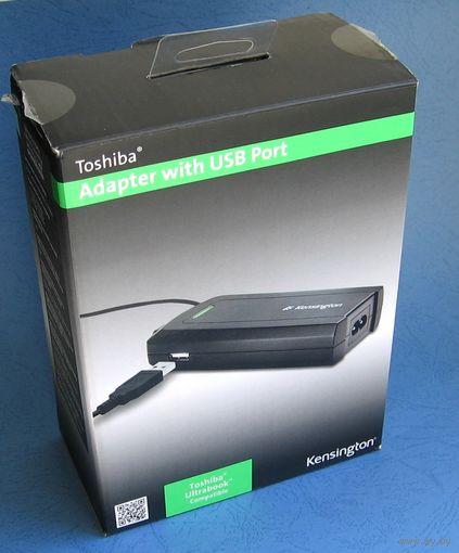 Адаптер Kensington с USB портом для ноутбуков Toshiba и др.