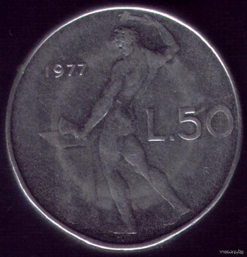 50 Лир 1977 год Италия