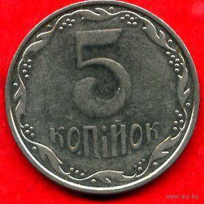 5 копеек 2005