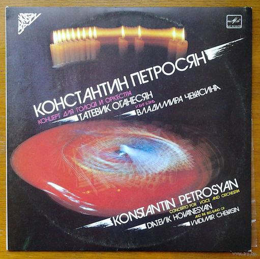 Петросян / Оганесян / Чекасин. Концерт для голоса и оркестра (LP, 1986)
