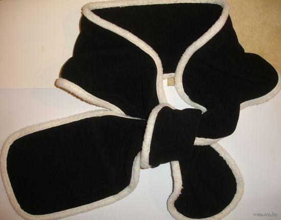 Шарф с карманчиком для мелочей черный с белым кантом