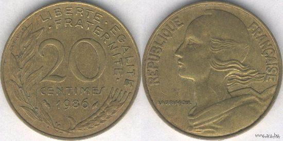 Франция 20 сантимов 1986г  распродажа