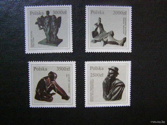 Польша. 1992. Скульптуры 4 марки