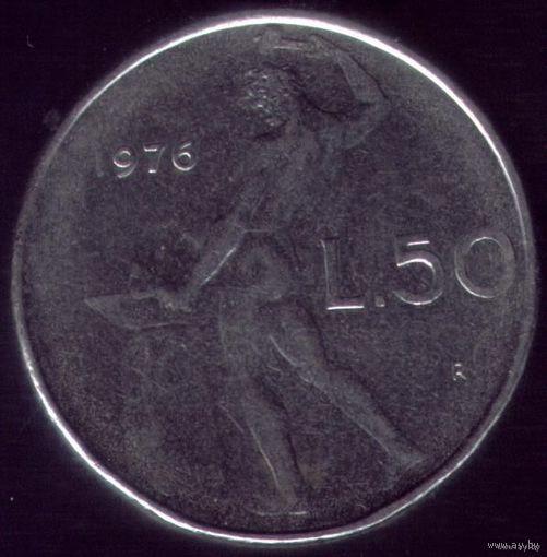 50 Лир 1976 год Италия