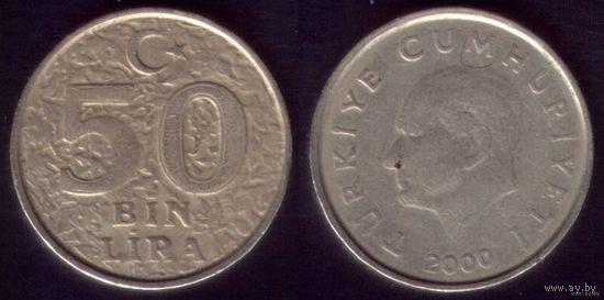 50 тысяч лир 2000 год Турция Круглая