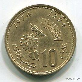 МАРОККО - 10 САНТИМ 1974