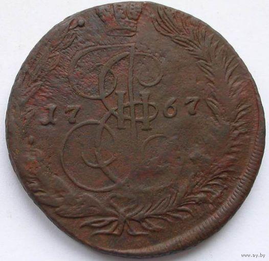 188 5 копеек 1767 года.