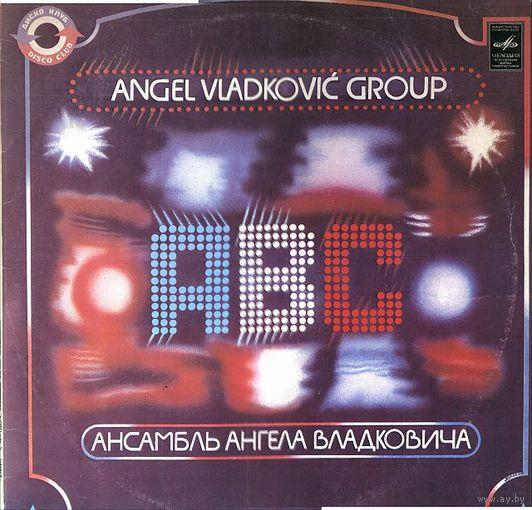"""LP Вокально-инструментальный ансамбль """"ABC"""" (Югославия) (1981)"""