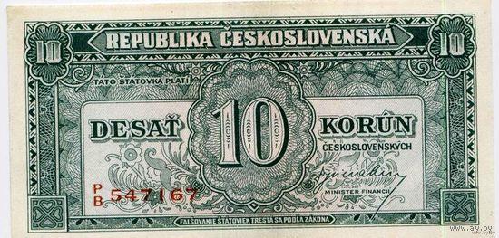 Чехословакия 10 крон 1945