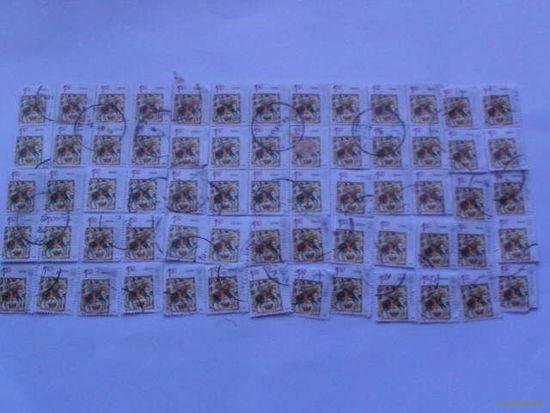 Украина марки Кахля.   распродажа