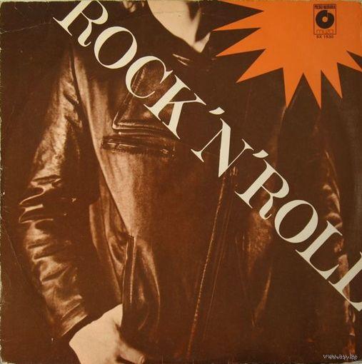Various  -  Rock'N'Roll - LP - 1977