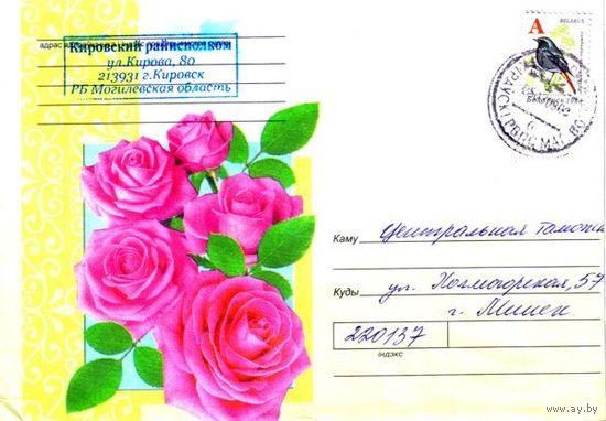 """2006. Конверт, прошедший почту """"Цветы-8"""""""