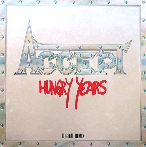 0277. Accept. Hungry years. 1987. Metronome = 14$