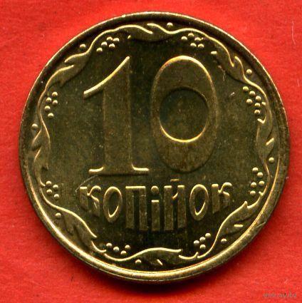 10 копеек 2009 UNC