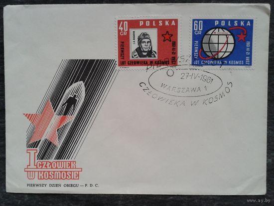 Конверт. Первый человек в космосе. 1961 г. Польша. Марки и спецгашение