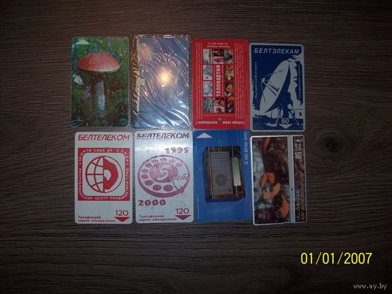 Пластиковые карточки: банковские,телефонные.