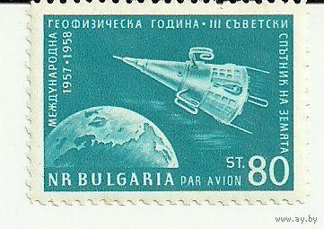 3-й спутник Земли 1958 марка негаш. космос Болгария
