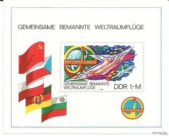 Космос. Интеркосмос. ГДР 1980 г. (Германия) Блок негаш.