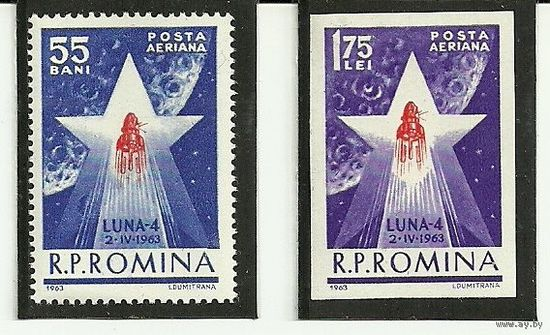 Луна 4. Серия 2 марки негаш. 1963 космос Румыния