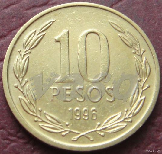 3848:  10 песо 1996 Чили