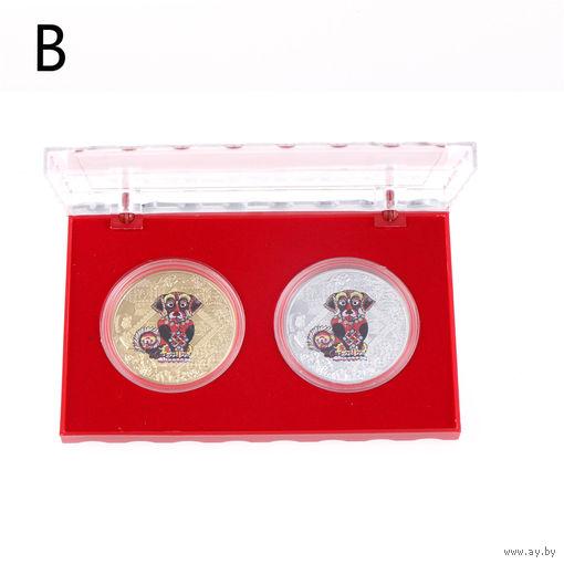 Монеты Китайский календарь. год собаки. комплект 2 шт. в коробочке. Б . распродажа