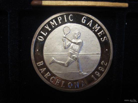Олимпийские игры Барселона 1992, серебро; Обмен возм
