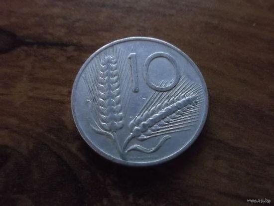 Италия 10 лир 1953