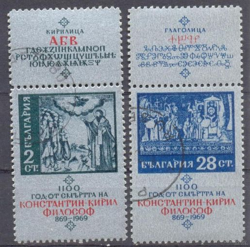 Болгария глаголица кирилица письменность