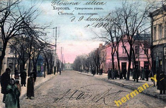 Открытки старого Херсона - на CD