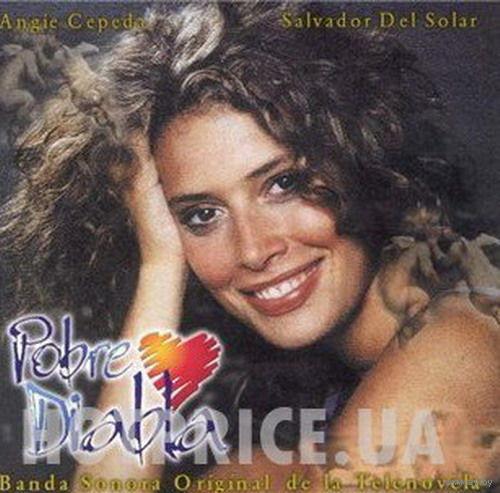 Чертенок / Pobre Diabla (Перу, 2000) Все 180 серий. Скриншоты внутри
