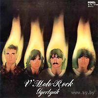 V'Moto-Rock -  Gyertyak - LP - 1982