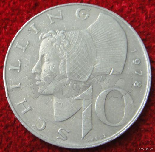 7670:  10 шиллингов 1978 Австрия