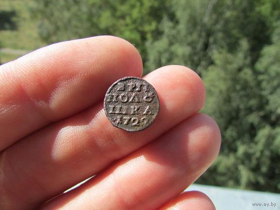 Полушка 1722г. С 1 рубля!