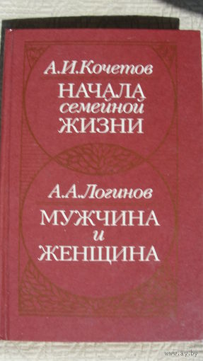 Книга 468 стр.