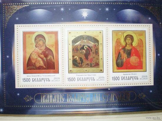 Иконостас Беларуси 21 век