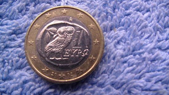 Греция 1 евро 2002г (сова) No1 распродажа