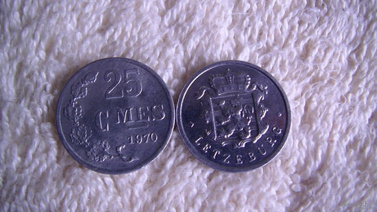 Люксембург 25 сантимов 1970г. распродажа