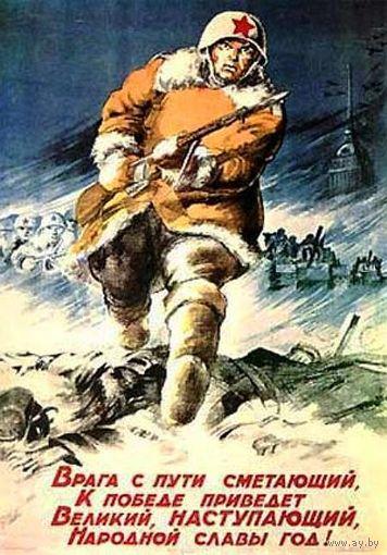Новогодние открытки эпохи СССР - на CD