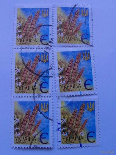 Украина марки Колосья.  распродажа