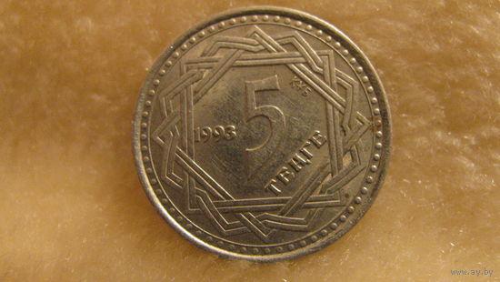 Казахстан 5 тенге 1993