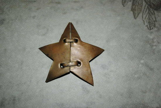 Звезда латунная с шапки от формы какой-то гражданской войны, хороший сохран, всё видно на фото!