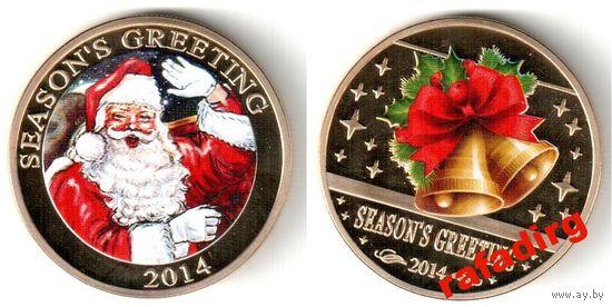 Монета Счастливого Рождества