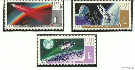День космонавтики 1967 негаш. СССР