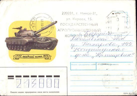 Танк Т-72 No4