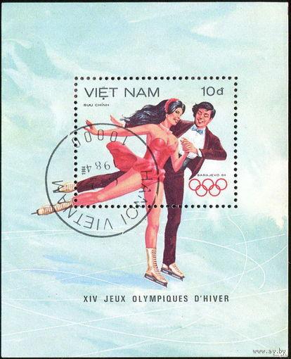 Вьетнам. Олимпиада, фигуристы, 1984