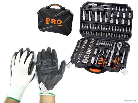 Набор инструментов 111 предметов(PRO-111)