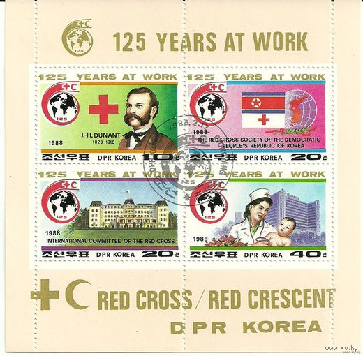 "Транспорт. 125 лет работе ""Красного креста"". КНДР 1988 г. (Корея) Блок + м.л."